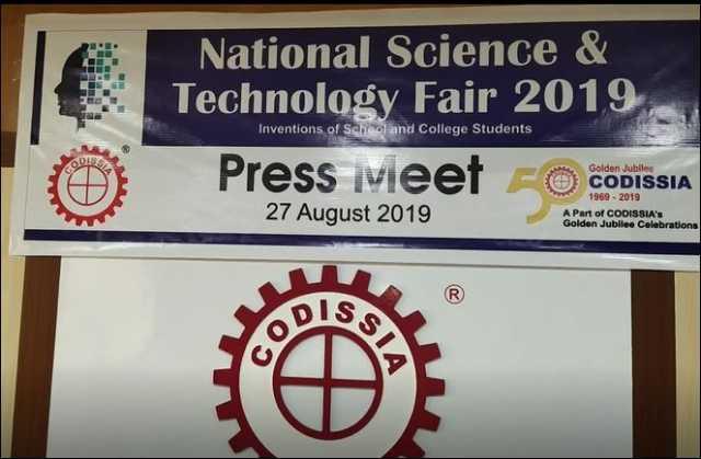 science-exhibition-in-kovai