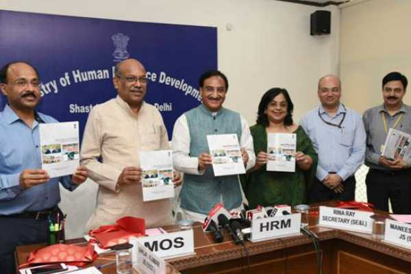 union-hrd-minister-ramesh-pokhriyal-launches-integrated-online-junction-for-school-education-shagun