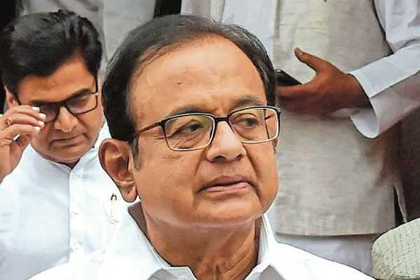 inx-abuse-case-filing-documents-relating-to-chidambaram