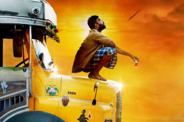 irandam-ulagaporin-kadaisi-gundu-official-trailer