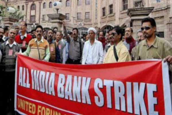 bankers-strike-against-bank-merging