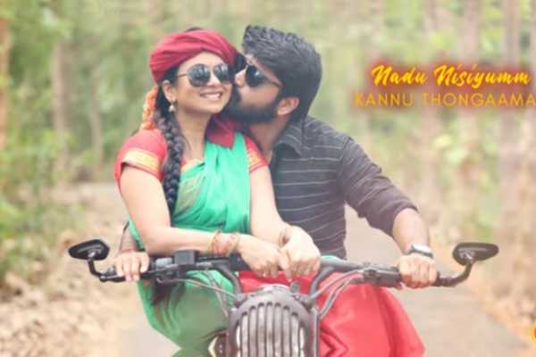 azhagula-rasathi-lyric-video-from-pistha