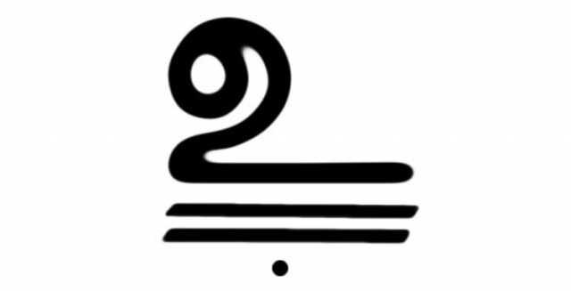 the-reason-bihind-pillayar-suli