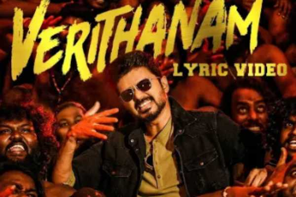 verithanam-song-from-bigil