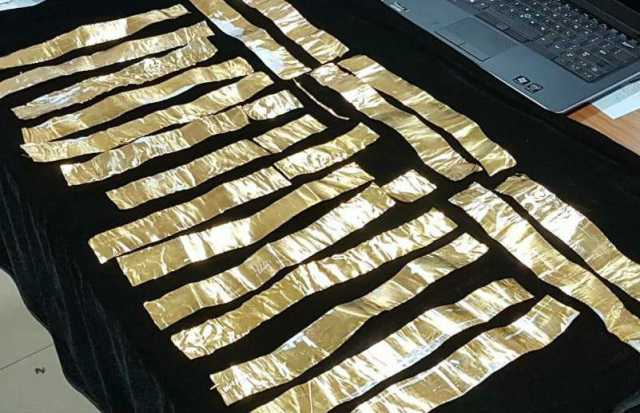 confiscation-of-gold-in-trichy-airport