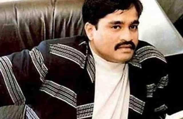 four-terrorists-including-dawood-ibrahim-were-declared-terrorists