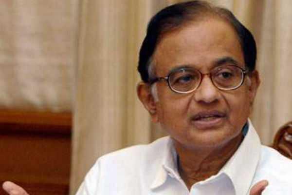 denial-of-bail-before-pc-chidambaram-supreme-court