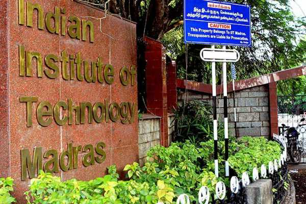 hrd-declares-five-institutions-of-eminence-including-madras-kharagpur-iits-and-delhi-university