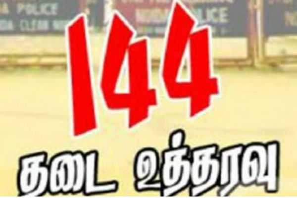144-ban-imposed-on-ramanathapuram-from-today
