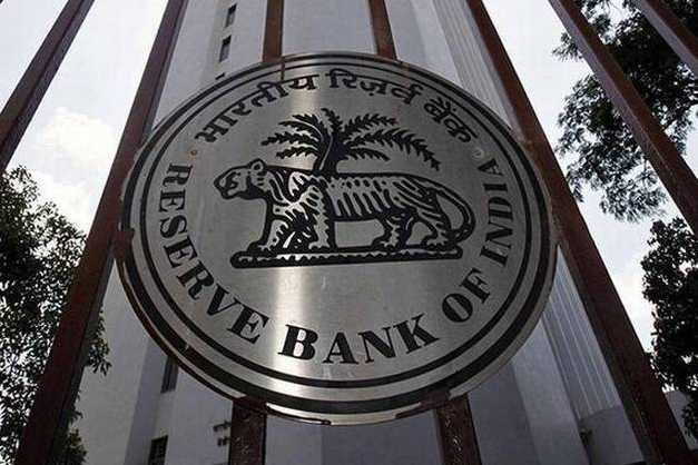 rs-32-000-crore-fraud-in-banks-rbi