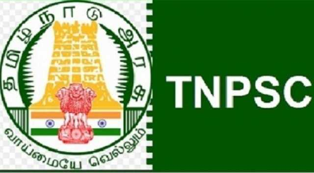 important-notice-of-tnpsc