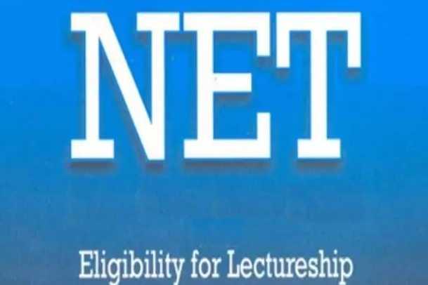 net-exam-date-announcement