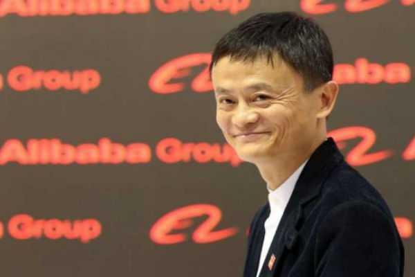 alibaba-founder-jack-ma-retired
