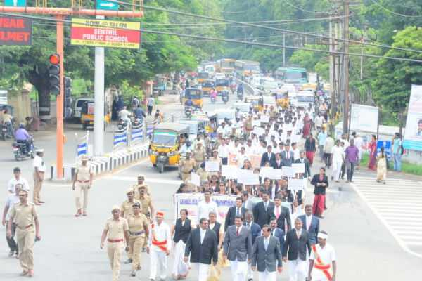 awareness-rally-for-people-s-court