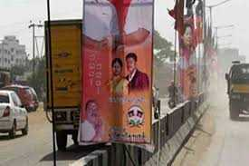 rotest-for-lady-who-dead-for-road-banner