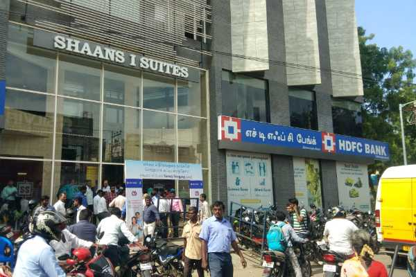 trichy-hdfc-bank-issue