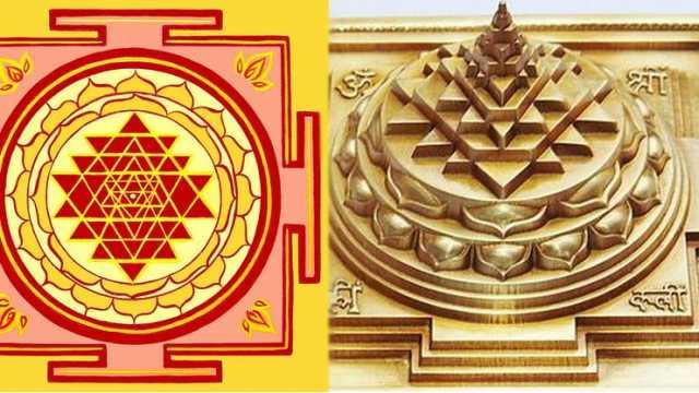 special-sri-chakra-pooja