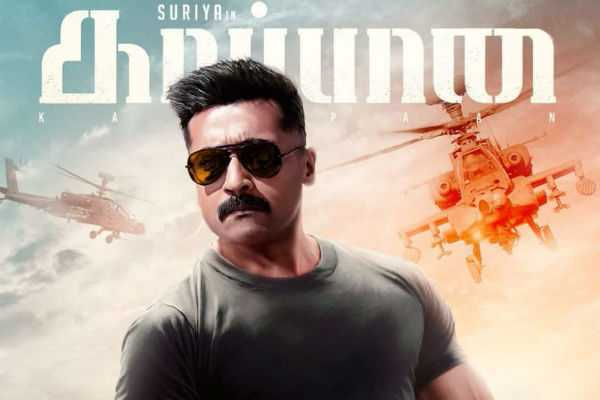 trailer-2-of-kaappaan-releasing-today-at-7pm
