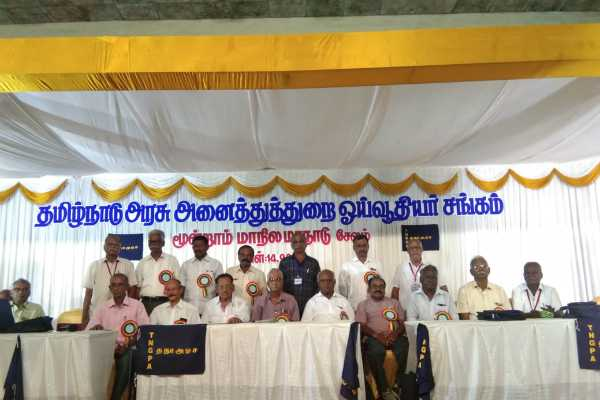 tn-govt-retired-people-protest-on-oct-1
