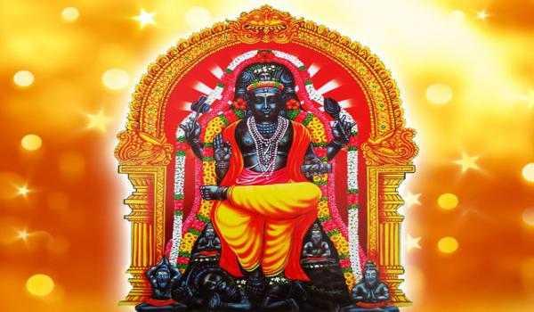 guru-peyarchi-2019-special