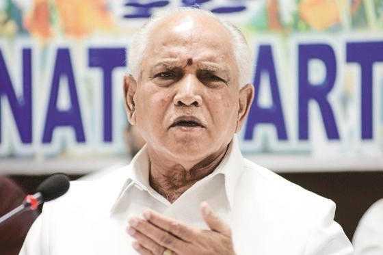 kannada-is-the-first-language-in-karnataka-karnataka-state-chief-minister-yeddyurappa