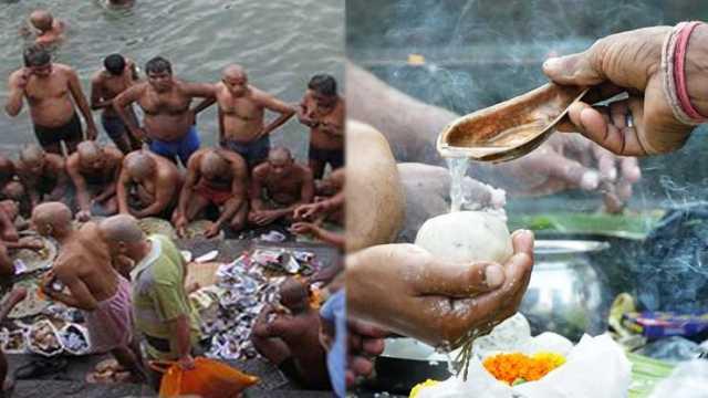 impartants-of-pithru-tharpanam