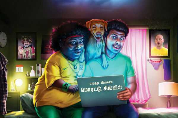 rj-vijay-asks-help-for-puppy-movie