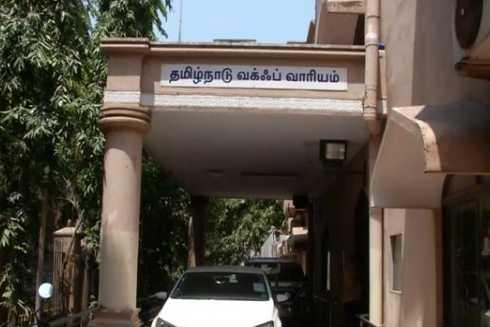 new-tamil-nadu-wakpu-board-appointed