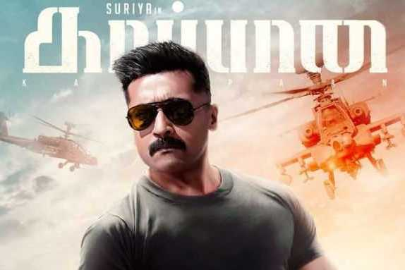 no-objection-to-release-kaappaan-movie-release-tomorrow