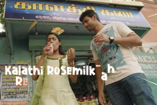sooththumuuttai-song-from-pappy