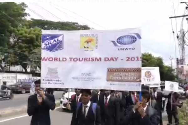 international-travel-day-rally-in-coimbatore