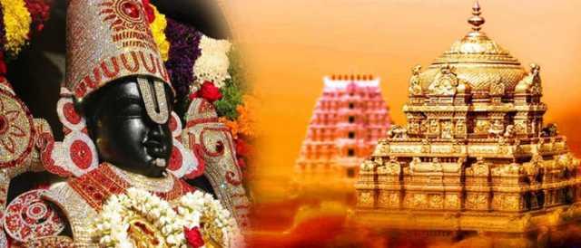 secrets-of-tirupathi