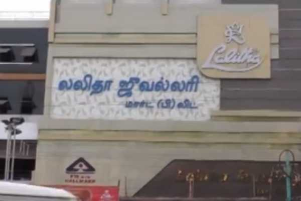 trichy-multi-crore-jewelery-looted-in-famous-jewelery-shop