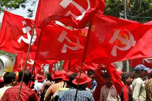 special-article-about-communist-party