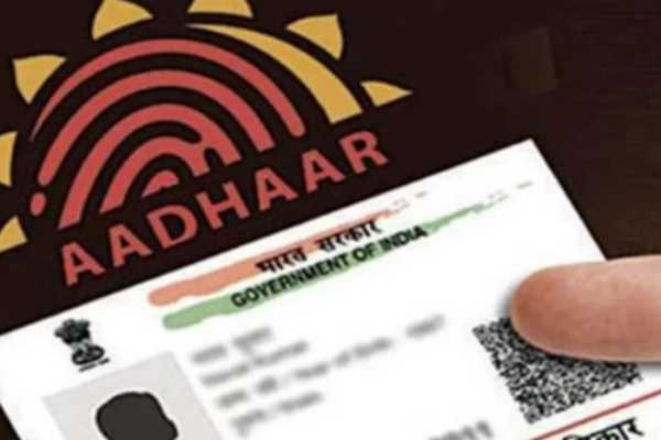 now-its-easy-to-lock-and-unlock-your-aadhar-card-through-sms
