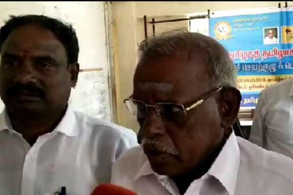 fifth-state-executive-committee-on-behalf-of-tamilnadu-teachers-association-in-kumbakonam