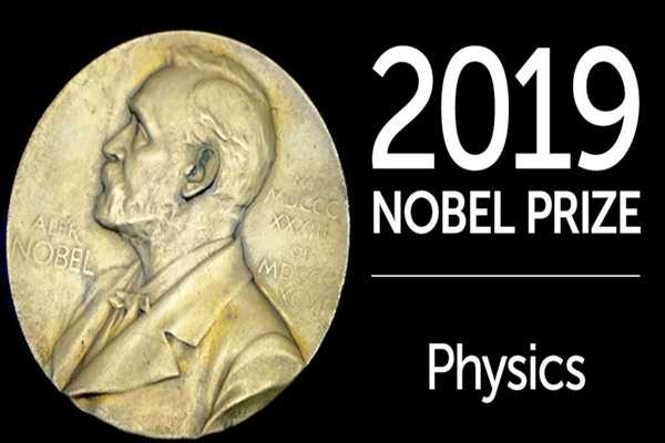 nobel-prize-for-physics-announced