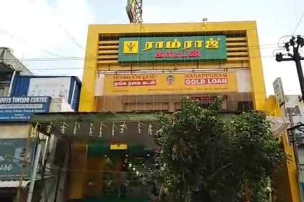 ramraj-cotton-showroom-in-coimbatore