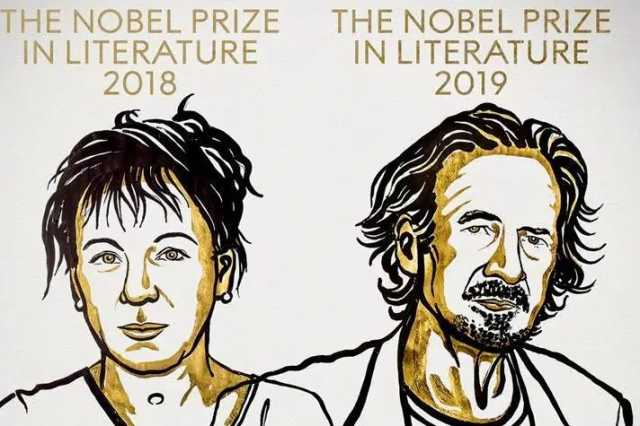 nobel-prize-announcement-for-literature