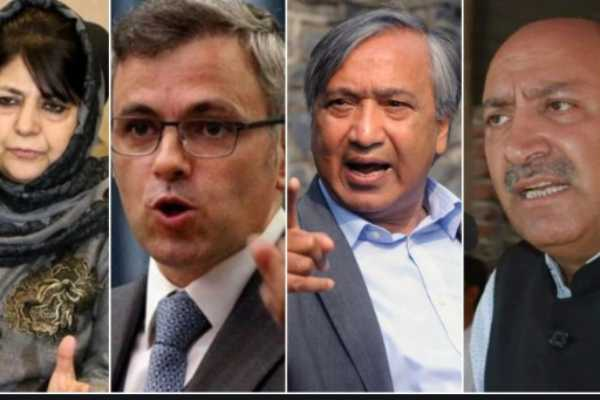 jammu-congress-leaders-protest-against-kashmir-leaders-detention
