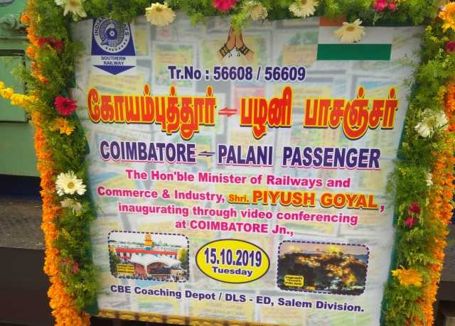 commencement-of-coimbatore-palani-passenger-train-service