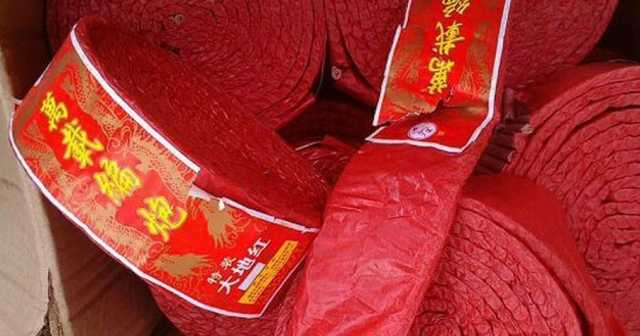 chinese-fireworks-central-government-warning