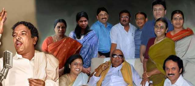 special-article-about-dmk-family
