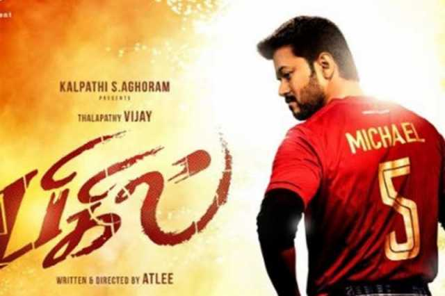 bigil-movie-give-special-show-permission-production-company-s-request-govt