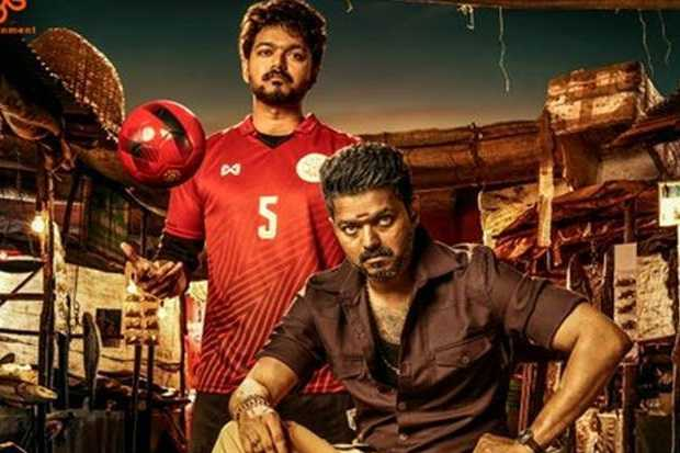 bigil-movie-special-show-govt-permission