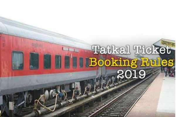 irctc-tatkal-ticket-booking-rules