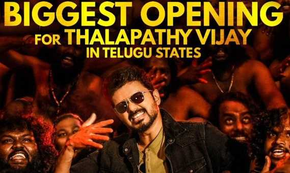 vijay-showing-masses-in-telugu-bigil-collections-in-3-days