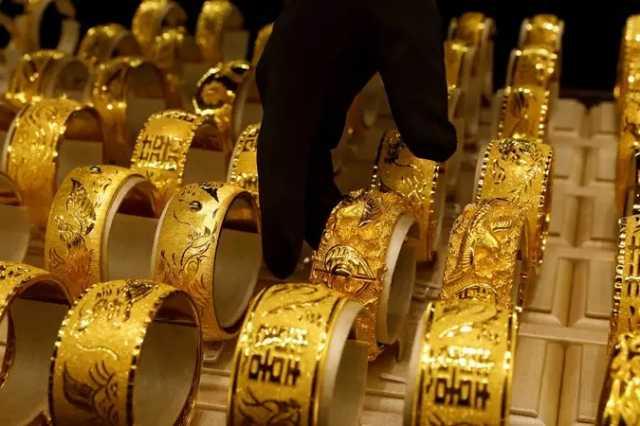 gold-rate-decresed