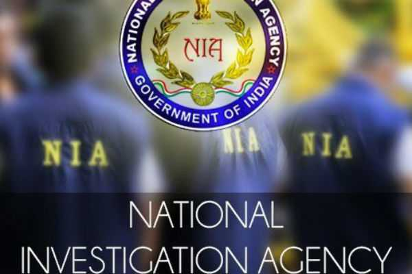nia-rai-one-arrested-in-nagoor