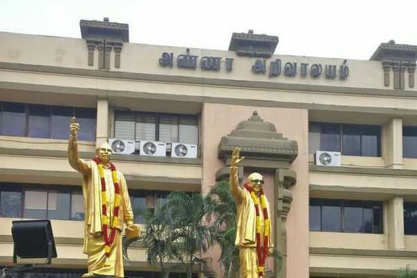 dmk-general-assembly-to-be-convened-on-november-10